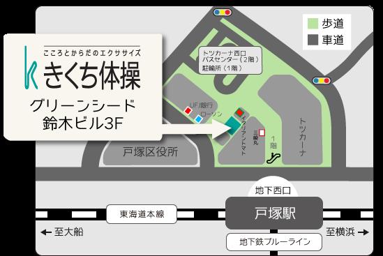 map-totsuka