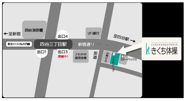 map_yotsuya_shusei